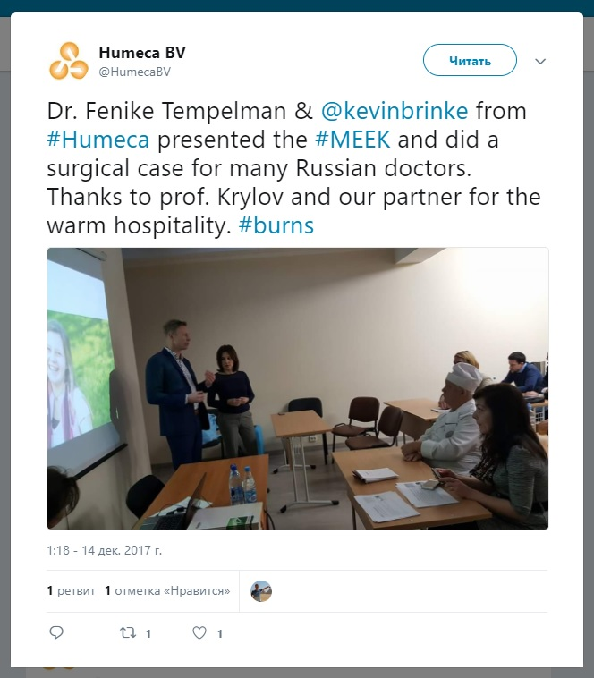 Kevin Brinke from Humeca presented the MEEK